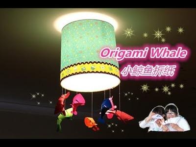 Origami Whale--easy kids paper craft tutorial(简单好玩又可爱的鲸鱼折纸)