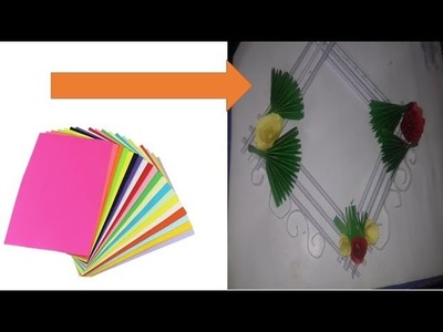 Paper wall hanging home decorations Paper Craft Ideas| Wall hanging crafts with paper | Sundasnoor