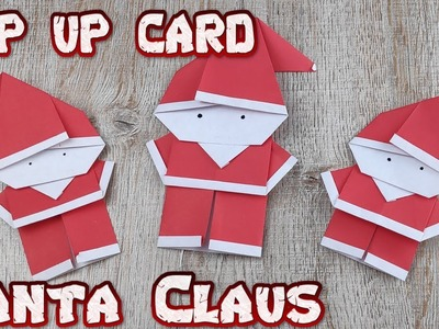 Diy 3D Christmas Pop Up Card   Origami Christmas Santa Gift  How to make a Popup Card paper craft