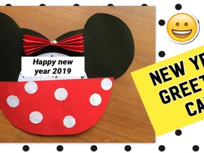 DIY Christmas greeting card.new year greeting Micky mouse theme invitation for birthday party