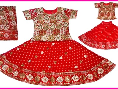 DIY: Convert Old Wedding Saree to Designer Baby Lehenga for Easy Way Cutting & Stitching