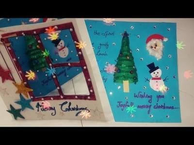 Fancy DIY Christmas card! super easy and pretty tutorial????