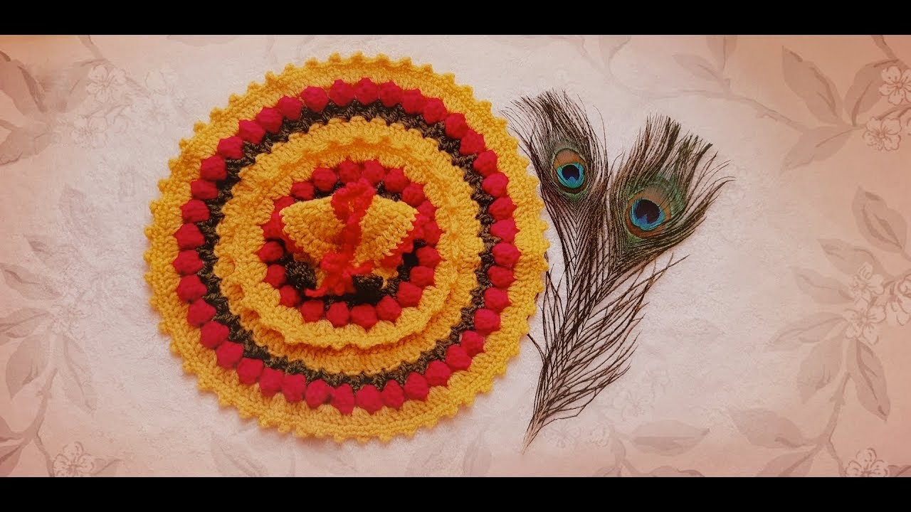 How to Make Rangoli Crochet Dress for Kanhaji. Bal Gopal. Laddu Gopal
