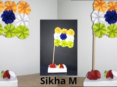 #RepublicDayCraftIdeas #PaperCraft | Indian Flag | Republic Day Craft | Sikha M