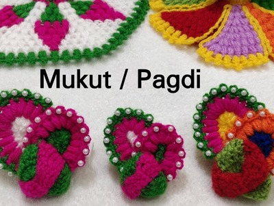 How to Crochet Mukut. Pagdi for Laddu Gopal. Kanhaji with Dress no. #61 and #62