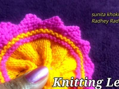 How to make kanhaji ki derss ka knitted border Radhey Radhey.