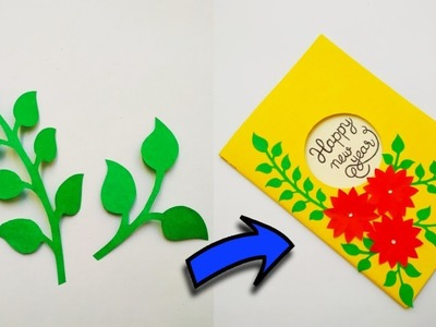 How To Make Paper Leaves For Card Decoration | DIY Paper Leaves | Paper Leaves Making