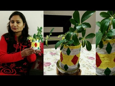 DIY ideas,do it yourself,planter from waste plastic bottle,anvesha,s creativity
