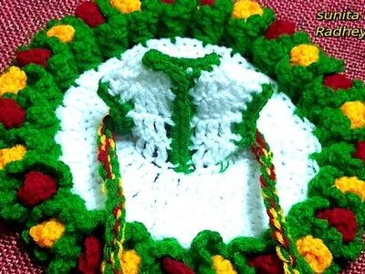 Kanhaji ki Beautiful flowers Dress All size Part. - 1 Radhey Radhey