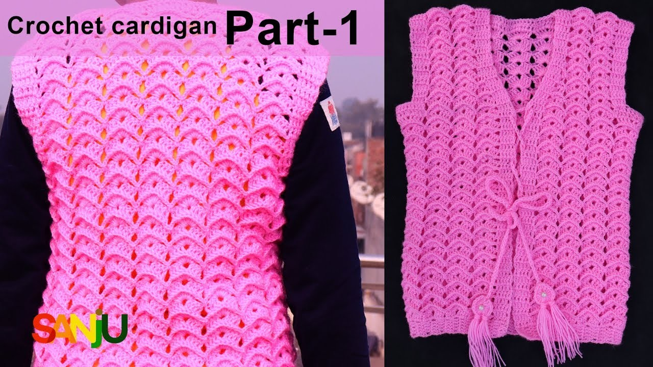 Pink cardigan part 1 | Cardigan design pattern