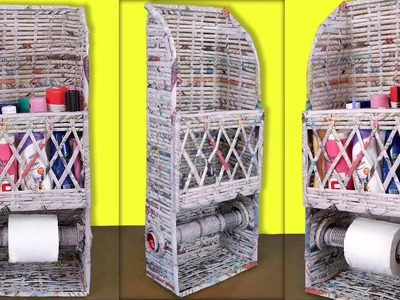 Easy.  DIY Room Organizer || News Paper Craft || Space saving Idea