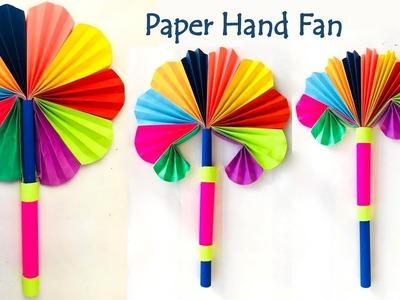 DIY - MAGIC FAN. Homemade paper hand fan. best out of waste. kids craft ideas.