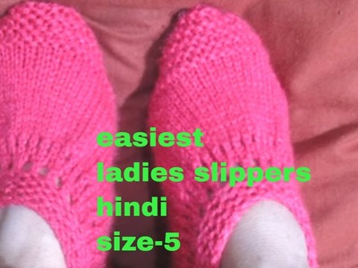 Easiest Ladies Slippers Hindi