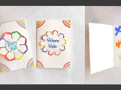 Quick and easy to make card idea for Holi || Holi greeting card