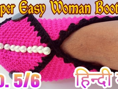 Unique design ladies socks || in hindi