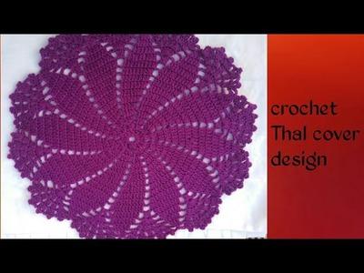Crochet Thal Cover Design.Hindi
