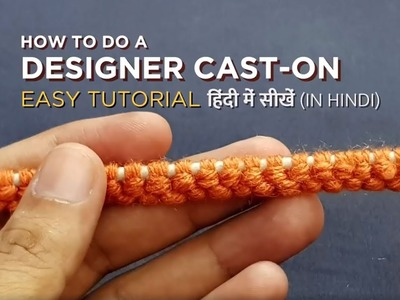 How to make a Designer Cast On - My Creative Lounge