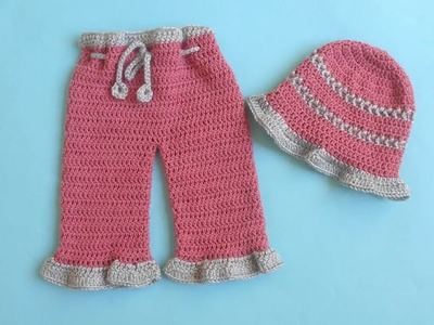 How to Make Baby Pants