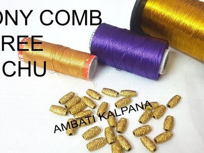 How To Make Beautiful Beaded Saree Kuchu.Tassels Design # 1