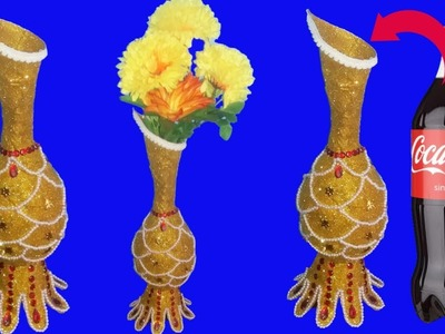 How to make flower vase with plastic bottle||Plastic bottle craft idea||dustu pakhe