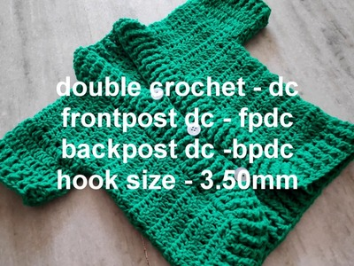 Crochet sweater. crochet Tamil