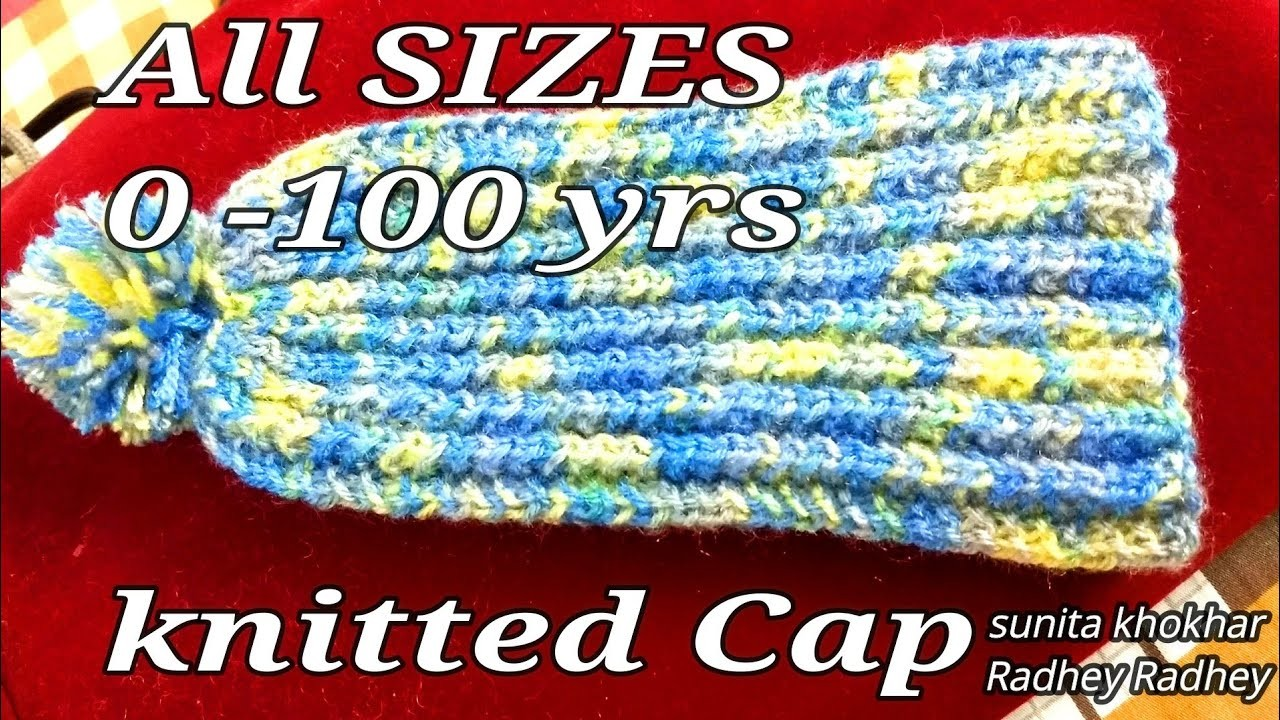 How to make All size knitted cap for kids and adults very easy Radhey Radhey. ।