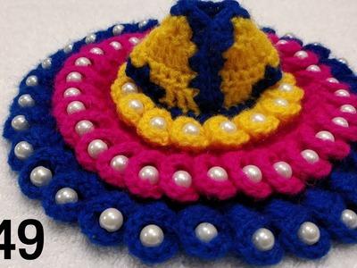 How to Make Beautiful Beaded Dress for Laddu Gopal. Kanhaji (all sizes) #49