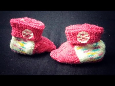 How to make double colour bootie. velly or baby shoe in hindi in easy way