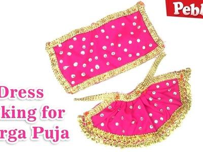How to make Dress for God.Goddess idols| Dress making for durga puja