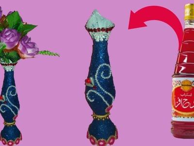 How to make flower vase with plastic bottle||easy flower vase making||dustu pakhe