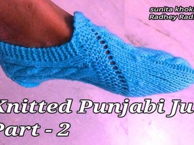 How to make Knitted panjabi Jutti.Boot Part - 2. Radhey Radhey.