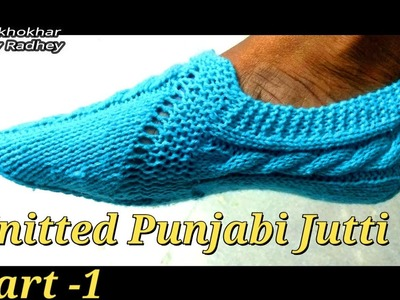 How to make Knitted. Panjabi Jutti.Boot Part - 1 Radhey Radhey.