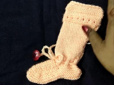 How to make long boot. long socks in Hindi