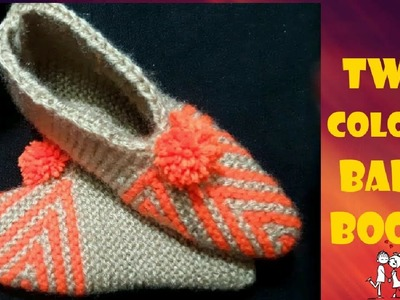 How to Make Two Colours BABY BOOTS (Size : 2#3 years) L : 53 (Hindi) Jasbir Creations
