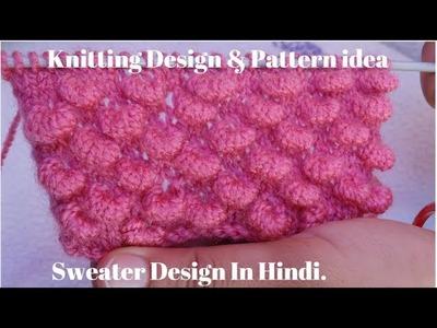 5fa363e9fedb Latest knitting design