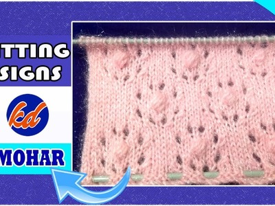 New Beautiful Knitting pattern Design 2018  Gulmohar