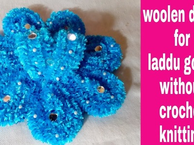 Winter dress for laddu gopal without crochet and knitting. woolen winter poshak bal gopal