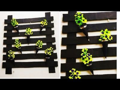 DIY Beautiful Home Decor using Cardboard & Paper| Beautiful Craft| Easy Art and Craft Idea| #tulika