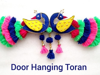 Pecock Door Hanging Toran | How To Make Woolen Door Hanging Toran | Woolen craft ideas
