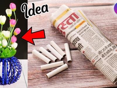 Best use of waste thread spools and Newspaper crafts idea | Room decor 2019 | Artkala
