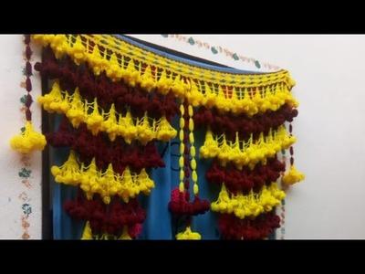 Gate parda design|  gate hanging| woolen design|home decoration| hand craft| door hanging| toran gat