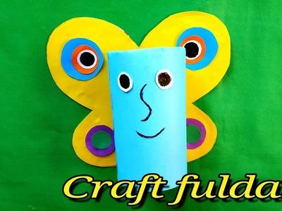 How to make paper craft fuldani | ????????kagojer fuldani banano???????? |