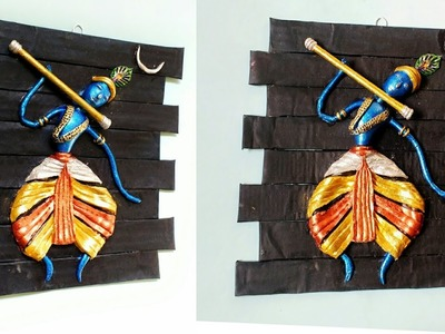 Best Out Of Waste | Cardboard Craft Idea | Summer Craft ideas | Wall Hanging Frames with Krishna.