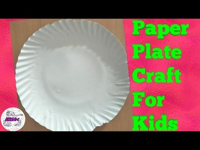 Best Out Of waste paper plate craft | Easy paper plate craft for kids | Craft for kids | Holi craft