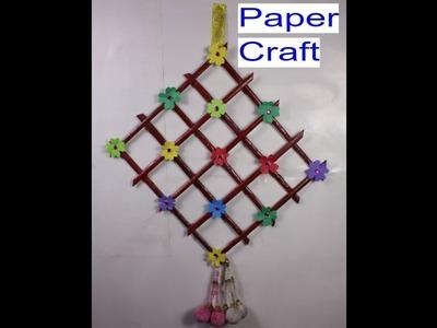 DIY News Paper |Paper Craft Idea !DIY Room Decor 2019| DIY Projects! wall decor ideas with paper