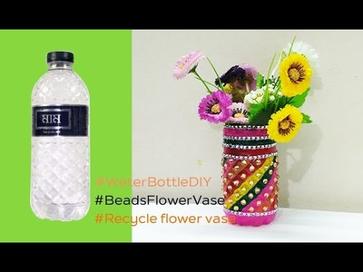 Plastic 3 Useful Craft Ideas From 1 Plastic Bottle 3 Best Out Of