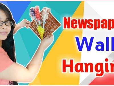 How to make newspaper wall hanging|Newspaper Craft wall hanging|DIY wall hanging craft ideas