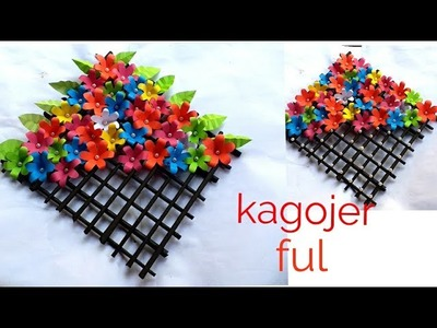 Kagojer Ful _ How To Make Craft Paper Flower Wallmet_Wall Hanging Flowers.