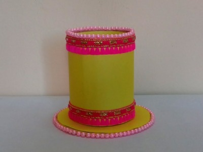 How to made colour paper of pan Stand. DIY Craft idea. Colour paper of real pen stand.