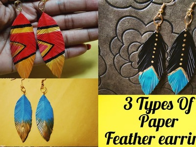 DIY Easy 3 Types Paper Feather Earrings. Feather Earrings. Paper Earrings